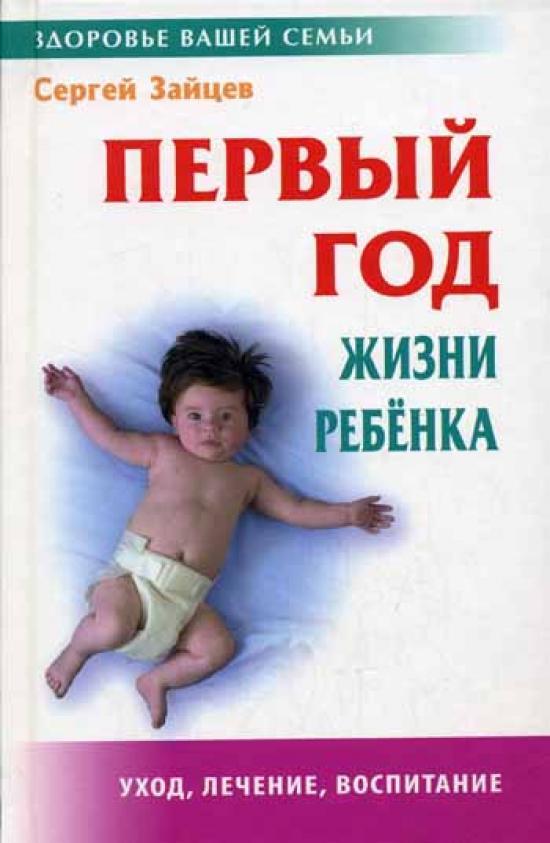 похудение детей